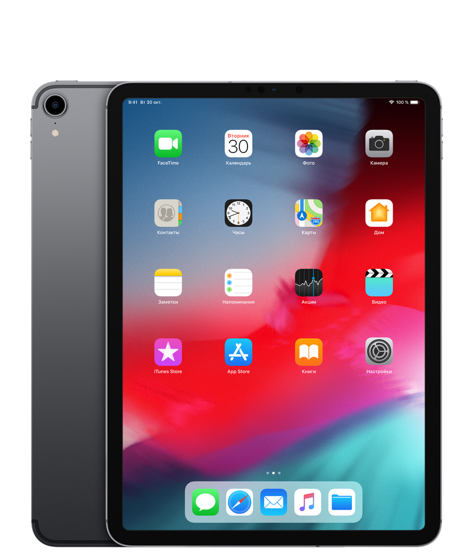 Планшет Apple iPad Pro 11 256Gb Wi-Fi Space Gray. Фото N2